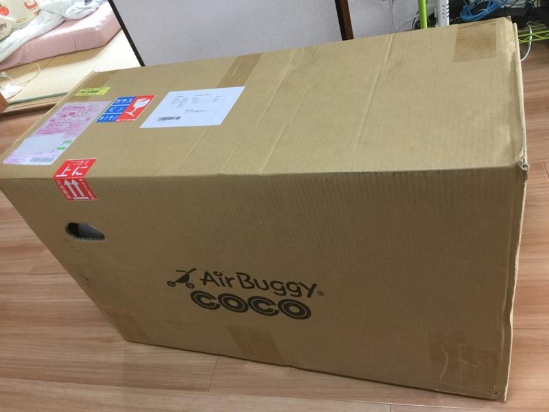 エアバギーの箱