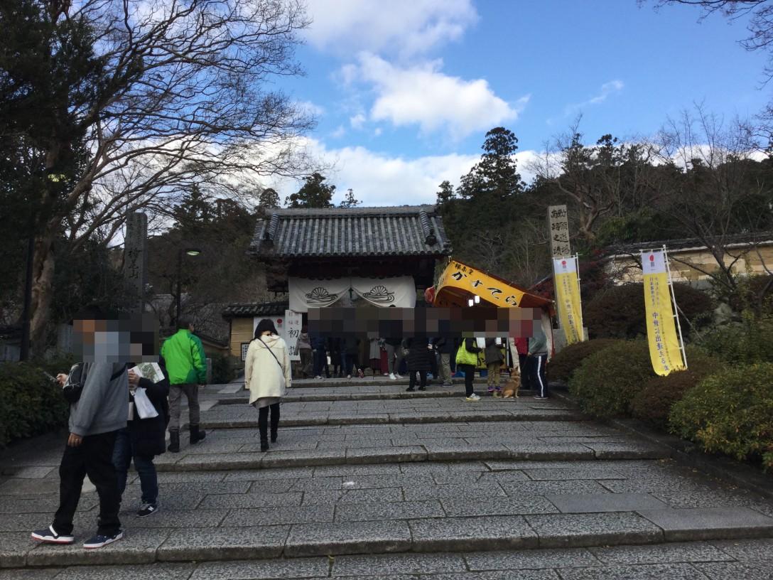 2020年の観心寺で初詣