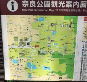 奈良公園の案内図